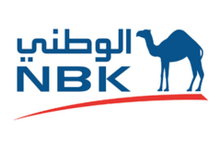 National Bank of Kuwait Hospital
